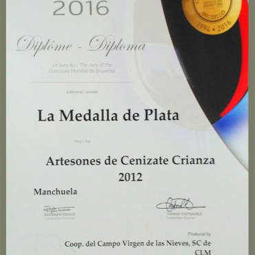 Concurso Mundial de Bruselas 2016