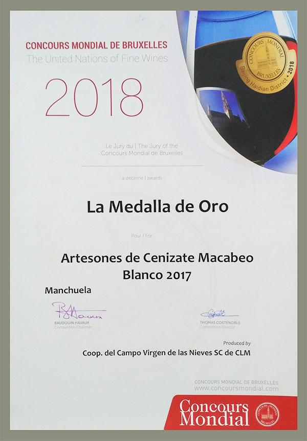 Concurso Mundial de Bruselas 2018